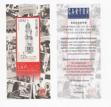 China Macau 2014 SILK S/S 絲綢 130th of Post Office Stamp