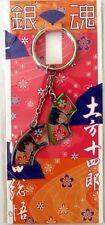 Gintama Okita and Hijikata Metal Charm Key Chain Anime Licensed NEW