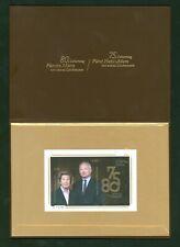Liechtenstein 2020 - Limited Edition - Seide Silk - Block 35 B ** - 3000 Auflage