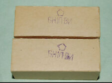 6N1P-VI GOLD GRID NOS/NIB DUAL ARM GETTER VERSION Strong matched PAIR USSR
