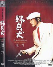Stray Dog (1949) Akira Kurosawa DVD NEW (Japanese) *FAST SHIPPING*
