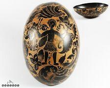 19th Century South American Folk Art Carved Calabash Gourd Bowl