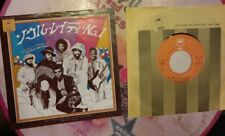 "1973 ISLEY BROTHERS ""THAT LADY"" JAPAN 45rpm VINYL RECORD NICE w/ PICTURE SLEEVE"