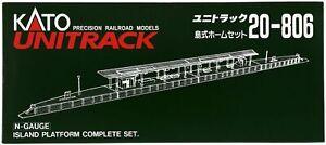 Kato N Scale UniTrack ~ New 2021 ~ Island Platform Complete Set ~ 20-806