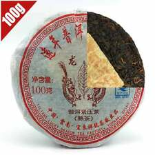 2008 Year Yunnan Puer Cake100g Old Long Yu Ripe Puerh Tea Aroma Sweet Taste