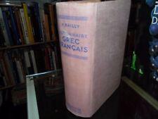 Dictionnaire grec-français. M.A.Bailly