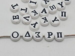 250 White with Black Acrylic Assorted Greek Alphabet Letter Coin Beads 4X7mm