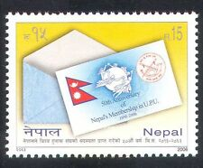 Nepal 2006 UPU/Statue/Postal History/Post/mail/Letter/Animation 1v (n38959)