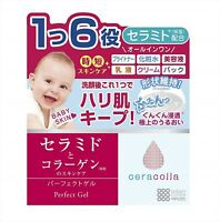 MEISHOKU Ceracolla Perfect Gel All in One Cream Ceramide & Collagen 90 g F/S