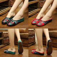 Women Chinese Style Embroidery Flower Old Beijing Casual Walking Flat Slippers .