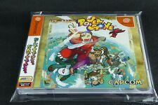 Power Stone Sega Dreamcast JAP Import