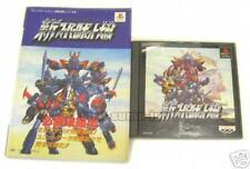 """PS Playstation """" NEW SUPER ROBOT A strategy TAISEN """" WARS GUIDE BOOK SET"""