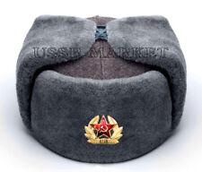 AUTHENTIC SOVIET USHANKA, USSR ARMY SOLDIER WINTER CAPS, RUSSIAN FUR HAT 54-64
