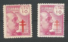 Spain España Edifil # 939 ed ** MH Franco Pro tuberculosos doble cruz de Lorena