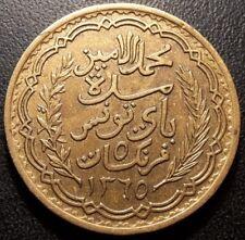 Tunisie - Muhammad al-Amin Bey - 5 francs AH1365 / 1946 QUALITE - KM#273