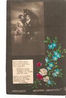 Carte postale photo teintée Lettonie Vacances d'été Pentecôte Femme Homme Cheval