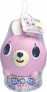 Oshaberi Doubutsu Japan Squeaking Squishy Press Animal Ball Toy Cute Rabbit