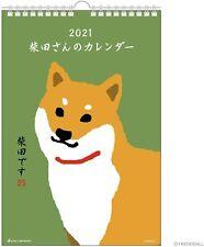 "2021 Shiba Inu(Dog) Calendar ""Shibata San"" wall hanging Ring stay from Japan"