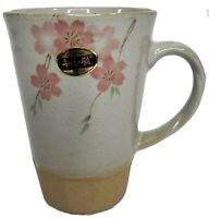 "UTSUWA Japan Coffee Tea Mug Cup Stoneware Glazed Floral 5"" tall 3.5"" Top Dia"