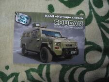 Kraz Cougar armored  car  Ukraine brochure prospekt leaflet