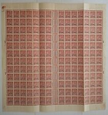 India Travancore 1943 2ca on 1 1/2ch perf 11 sheet of 168 MNH SG 73e £67.20