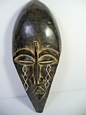 VINTAGE Hand Carved Wooden Wood Face Mask WALL AFRICAN STYLE HOME DECOR 12.5 IN