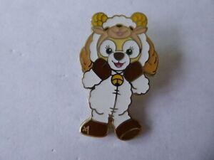 Disney Trading Pins Shanghai Disney Zodiac Cookie Ann Goat