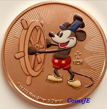 2017 1 oz 999 Silver Disney Mickey Steamboat Willie Color Pink Gold