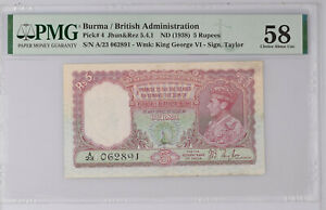 British Burma 5 Rupees (1938) P4 PMG Choice AU 58, Reserve Bank of India