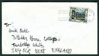 1988 Norway 4k50 Europa on cover. Royse postmark