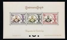 CAMBODIA 67a MINT NH SOUVENIR SHEET