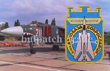 Bulgarian Air Force MIG-23 1st Air Base PILOT Uniform PATCH