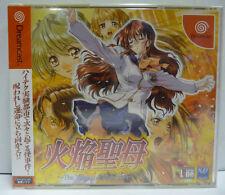 THE VIRGIN ON MEGIDDO SEGA DREAMCAST NTSC JAPAN BOXED
