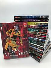 Sky Violation 1/19 Serie Completa - Planet Manga Panini - ITALIANO NUOVO #NSF3