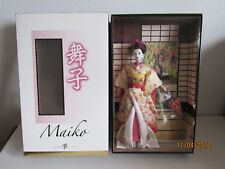 Maiko Barbie Doll Japanese Geisha Kimono Barbie Collector GOLD Label  NRFB