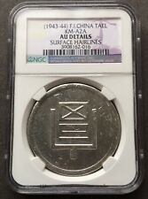 French Indochina Tael 1943-44 NGC AU Details