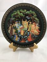 """""""The Twelve Months """"Russian Legends Collection Decorative Plate 1990"""