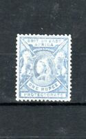 KUT - British East Africa 1896-1901 1r MLH