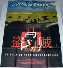 THE HORSE THiEF 盗马贼  Tibert Horses Tian Zhuangzhuang 田壮壮 LARGE french POSTER