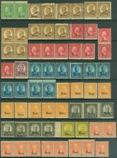 EDW1949SELL : USA 1929 Sc #658//68 Choice MNH holding of Kansas issues Cat $2536
