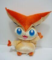 "Victini Shiny Pokemon Banpresto Dx 2011 Plush 14"" Stuffed Toy Doll Japan"