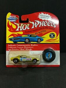 1993 HOT WHEELS SNAKE FUNNY CAR 1/64 VINTAGE EXCLUSIVE SERIES II Gold