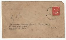 PAKISTAN ENVELOPE Stamp POSTMARK Postal History Journal New York PAKISTANI