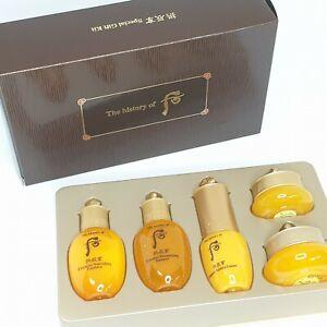 The History of Whoo Gongjinhyang 5pcs Special Gift Set Korea Cosmet sample