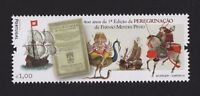 PORTUGAL 2014 India Religion Mythology Hindu Hinduism Pilgrimage stamp 1v mnh