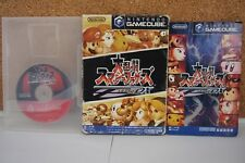 (In Stock) Super Smash Bros Nintendo Gamecube GC Japan Good Condition!!