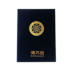 Kukkiwon Certificate of award Case A4 Taekwondo Tae Kwon Do Korean Gym Korea1ea