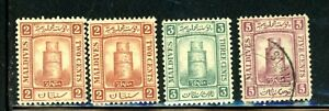 Maldives Islands Scott # 7 - MH/MNH, 8 - MH, 9 - Used - CV=$5.35