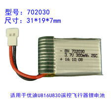 3.7V 300mAh 25C LiPO battery For UDI U830 U816 RC Drone aircraft Lipolymer power