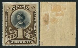 Chile 36 rouletted, mint hinged. Michel 40. Columbus, 1892